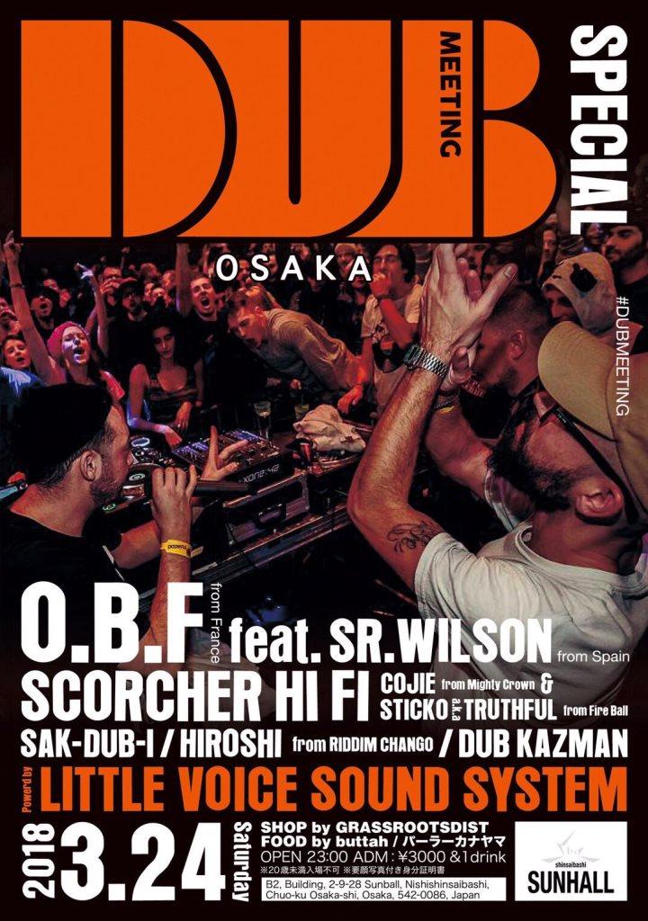 SR. WILSON @ JP - Osaka - Sunhall | Osaka | Osaka Prefecture | Japan