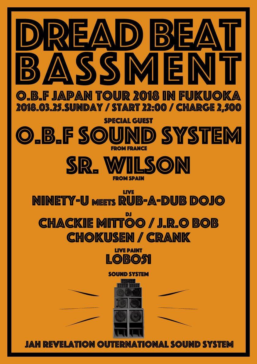 SR. WILSON @ JP - Fukoaka - The Dark Room | Fukuoka | Fukuoka Prefecture | Japan
